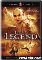 The Legend Of Fong Sai Yuk  (DVD) (Special Collector's Edition) (US Version)