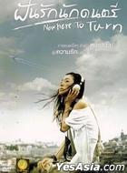 Nowhere To Turn (DVD) (Thailand Version)