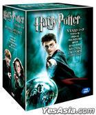Harry Potter 1-5 Collection Boxset (DVD) (Korea Version)