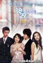 18 vs. 29 (DVD) (Ep.9-16) (End) ( (Multi-audio) (KBS TV Drama) (Taiwan Version)