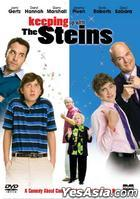 Keeping Up With The Steins (2006) (DVD) (Hong Kong Version)
