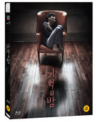 Forgotten (Blu-ray) (Korea Version)