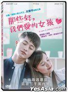 Sunny Love (DVD) (Taiwan Version)