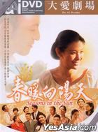 Seasons In The Sun (DVD) (End) (Taiwan Version)