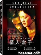 Chinese Box (DVD) (Taiwan Version)
