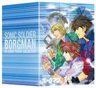 Sonic Soldier Borgman BD SONIC POWER COLLECTION (Blu-ray) (Japan Version)