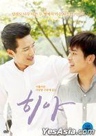 Hiya (DVD) (Korea Version)