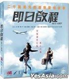 即日启程 (VCD) (香港版)