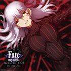 Fate/stay night [Heaven's Feel] 2021 Calendar (Japan Version)