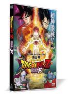 Dragon Ball Z: Resurrection 'F' (DVD) (Normal Edition)(Japan Version)
