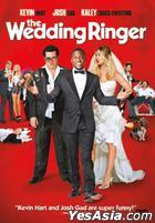 The Wedding Ringer (2015) (DVD) (Hong Kong Version)