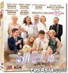 The Big Wedding (2013) (VCD) (Hong Kong Version)