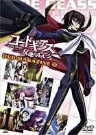 Code Geass - Lelouch of the Rebellion DVD Magazine (DVD) (Vol.2) (Japan Version)