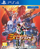 Fighting EX Layer (Asian Chinese Version)