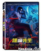The Man Who Feels No Pain (2018) (DVD) (Taiwan Version)