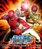 Super Sentai V Cinema & The Movie (Goseiger Go-Busters Hen) (Blu-ray) (Japan Version)