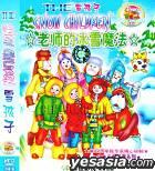 The Snow Children (VCD) (Vol.7) (China Version)