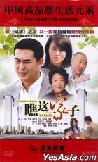 Family (DVD) (Ep. 1-30) (End) (China Version)