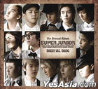 Super Junior Vol. 2 - Don't Don Digital Disc