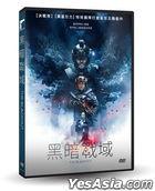 黑暗戰域 (2019) (DVD) (台灣版)