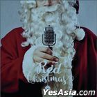 Red Vocal Academy Xmas Album - Red Christmas (HQCD) (Limited Edition)