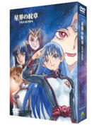 Seikai no Monsho DVD Box (DVD) (Japan Version)