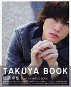 Uehara Takuya First Photo Book -Takuya Book