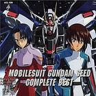 Mobile Suit Gundam SEED COMPLETE BEST (Japan Version)