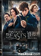 Fantastic Beasts and Where to Find Them (2016) (DVD) (Hong Kong Version)