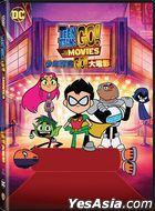 Teen Titans Go! To the Movies (2018) (DVD) (Hong Kong Version)