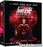 Black Mask (VCD) (Hong Kong Version)
