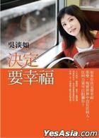 Jue Ding Yao Xing Fu