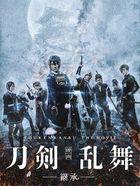 Touken Ranbu The Movie -Keishou- (Blu-ray) (Deluxe Edition) (Japan Version)