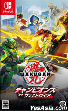 Bakugan: Champions of Vestroia (Japan Version)