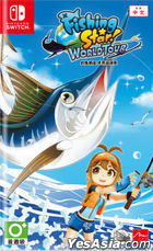 Fishing Star World Tour (Asian Chinese / Japanese / English Version)