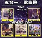 Five in One Movie theater Mandarin Vol.10