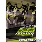 Dong Bang Shin Ki 2006 Concert - Rising Sun