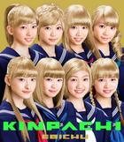 Kinpachi (ALBUM+BLU-RAY) (First Press Limited Edition)(Japan Version)