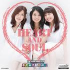 Heart and Soul - THE IDOLM@STER Master Station!!! (Japan Version)