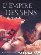 L'Empire Des Sens aka: In The Realm Of The Senses (Eng Dub) (Hong Kong Version)