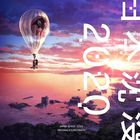 Nihon Chibotsu 2020 ORIGINAL SOUNDTRACK (Japan Version)