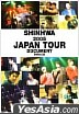 Shinhwa 2005 Japan Tour Document  (DVD+CD)(Japan Version)