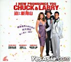 I Now Pronounce You Chuck And Larry (VCD) (Hong Kong Version)