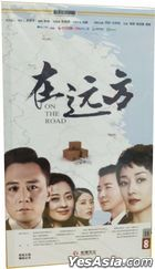 On The Road (2019) (DVD) (Ep. 1-54) (China Version)