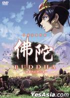 佛陀 - 美麗的紅色沙漠 (DVD) (香港版)