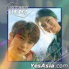 He is Psychometric OST (tvN TV Drama)