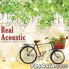 Real Acoustic Compilation Album Vol. 1