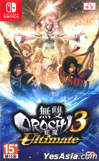 Musou OROCHI 3 Ultimate (Asian Chinese Version)