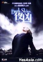 Dark Skies (2013) (DVD) (Hong Kong Version)