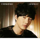 GO FOR IT! -Geonil Version- (First Press Limited Edition)(Japan Version)